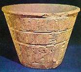 Wasseruhr in der Antike
