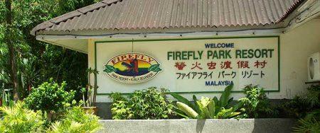 Firefly Park